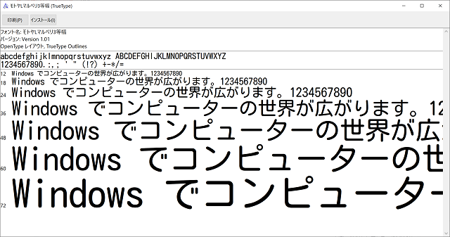 2019-06-09 (1).png