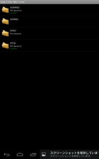 Screenshot_2013-01-03-21-22-32.png