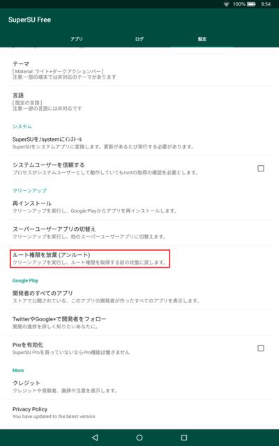 Screenshot_2019-06-04-09-54-28.png