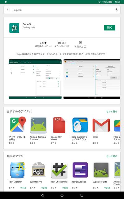 Screenshot_2019-06-04-10-08-53.png