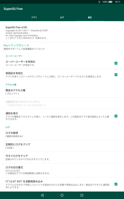 Screenshot_2019-06-04-10-11-57.png
