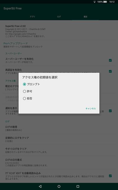 Screenshot_2019-06-04-10-12-06.png