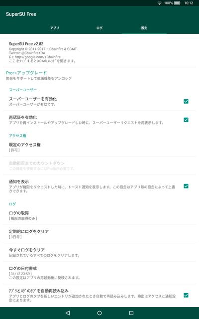 Screenshot_2019-06-04-10-12-16.png