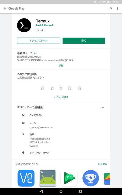 Screenshot_2019-06-17-15-43-14.png