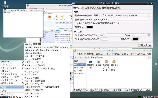 Screenshot_2019-06-25-09-51-47.png