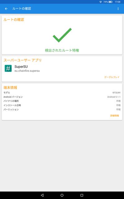 Screenshot_2019-10-11-17-08-45.png