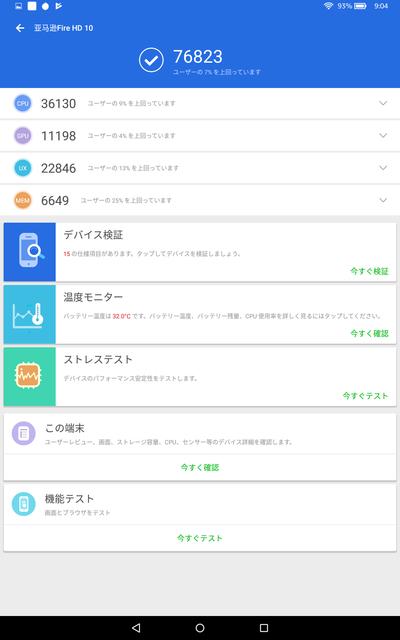 Screenshot_2019-10-16-09-04-27.png