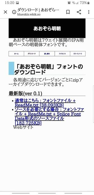 Screenshot_20190820-152058_Chrome.jpg