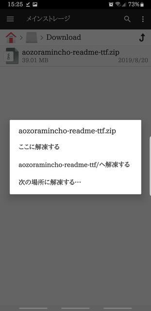 Screenshot_20190820-152552_File Manager +.jpg