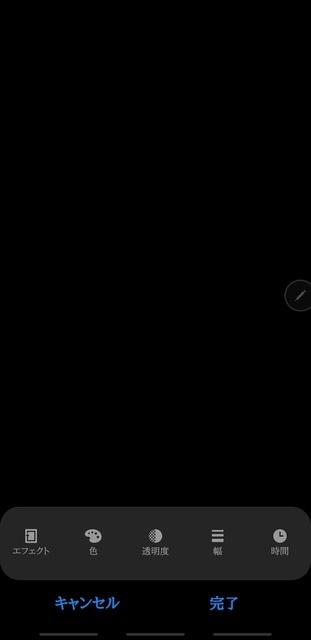 Screenshot_20190821-141316_Edge screen.jpg