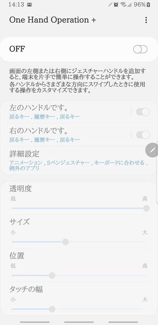 Screenshot_20190821-141328_One Hand Operation +.jpg