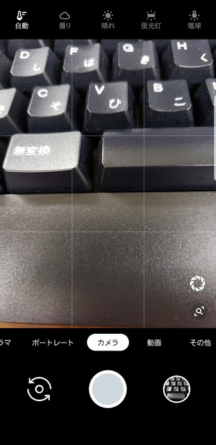 Screenshot_20190912-095843_Camera.jpg