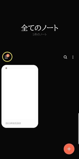Screenshot_20191016-115820_Galaxy Notes.jpg