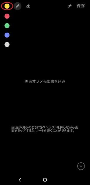 Screenshot_20191016-123057_Google.jpg