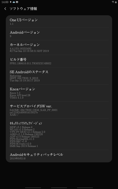 Screenshot_20191106-140049_Settings.jpg