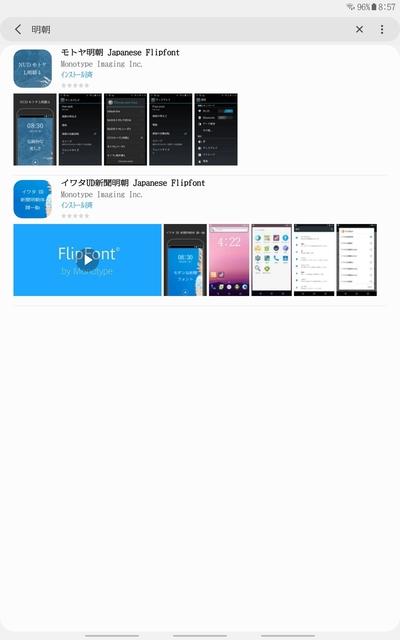 Screenshot_20191114-085739_Galaxy Store.jpg