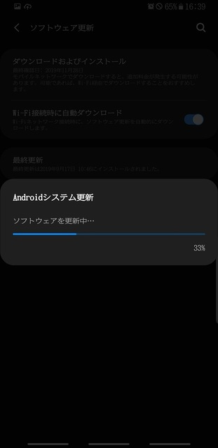 Screenshot_20191128-163908_Settings.jpg