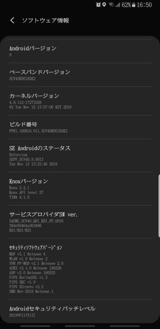 Screenshot_20191128-165030_Settings.jpg
