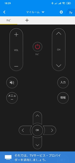 Screenshot_2020-08-22-18-29-17-088_com.duokan.phone.remotecontroller.peel.plugin.jpg