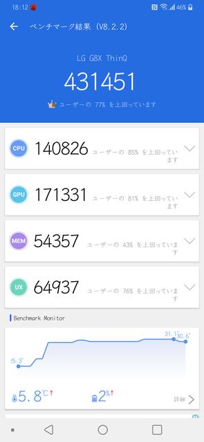 Screenshot_20200207-181218.png