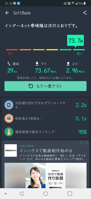 Screenshot_20200207-223324.png