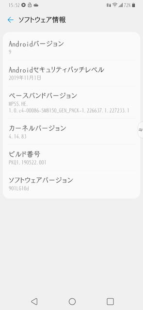 Screenshot_20200209-155214.png