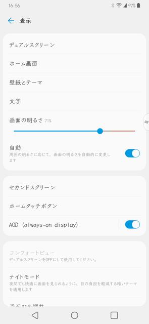 Screenshot_20200210-165658.png