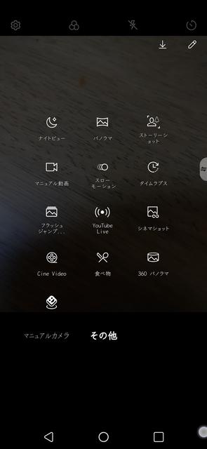 Screenshot_20200210-165743.png