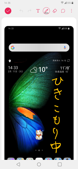 Screenshot_20200211-143543.png