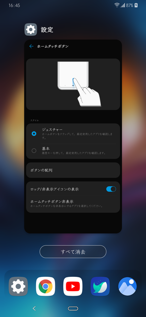 Screenshot_20200213-164538.png