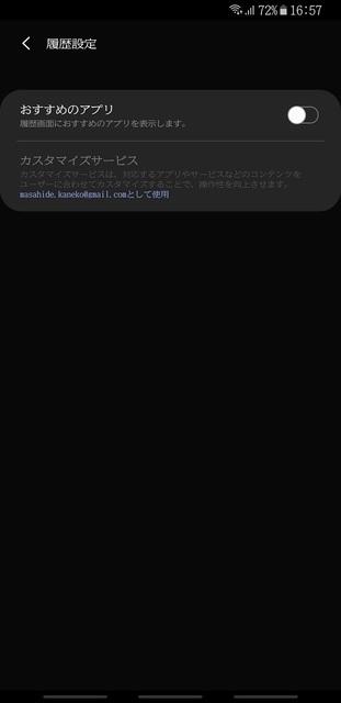 Screenshot_20200213-165754_One UI Home.jpg