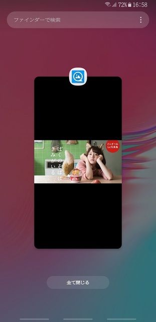 Screenshot_20200213-165804_One UI Home.jpg