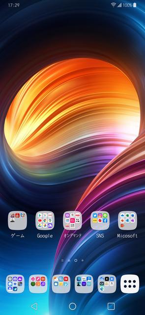 Screenshot_20200213-172930.png