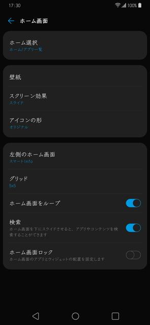 Screenshot_20200213-173027.png