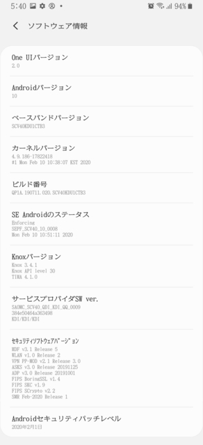 Screenshot_20200227-054000_Settings.jpg