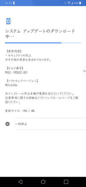 Screenshot_20200310-101006.png