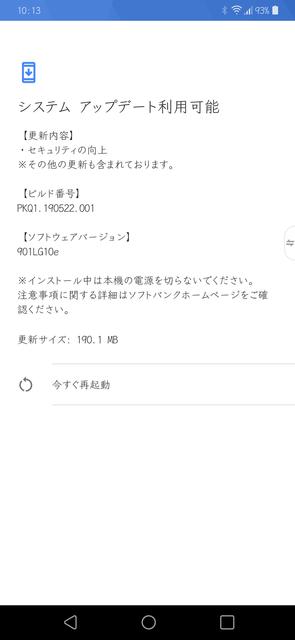 Screenshot_20200310-101354.png