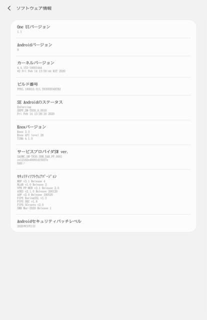 Screenshot_20200313-132626_Settings.jpg