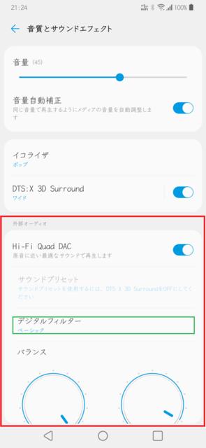 Screenshot_20200314-212439.png