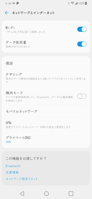 Screenshot_20200315-064601.png