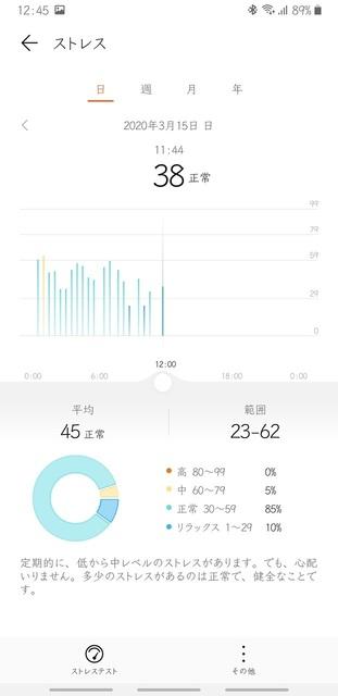 Screenshot_20200315-124519_Health.jpg