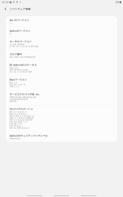 Screenshot_20200626-151033_Settings.jpg