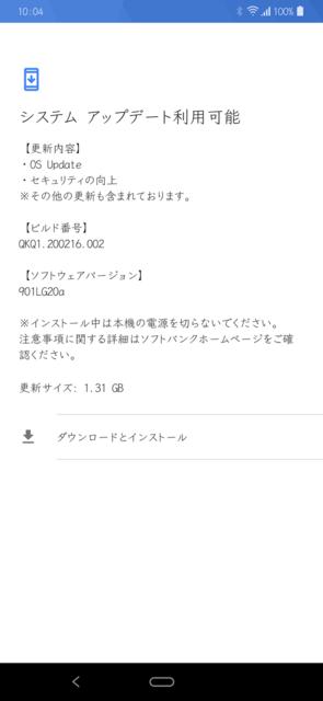 Screenshot_20200715-100459.png