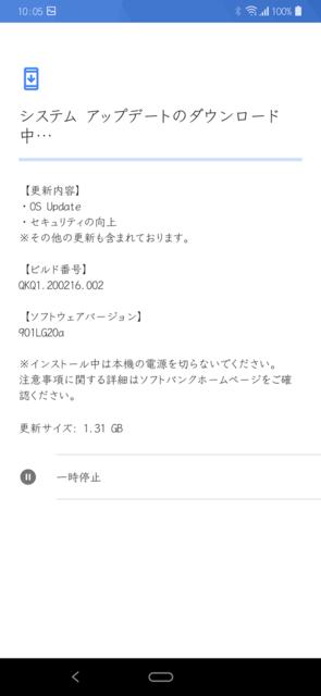 Screenshot_20200715-100509.png