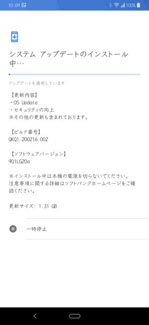 Screenshot_20200715-100938.png
