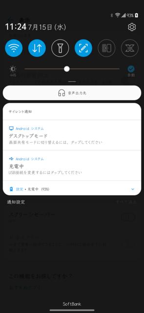 Screenshot_20200715-112404.png