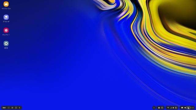 Screenshot_20200718-171451_Samsung DeX home.jpg