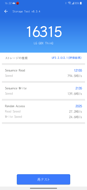 Screenshot_20200803-162208 1.png