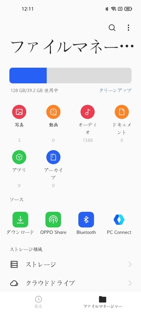 Screenshot_2021-09-26-12-11-05-80_55bef12f624c2b805189a6aa783c400d.jpg