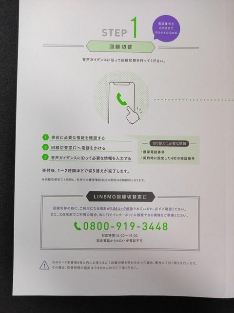 s-1619053851475.jpg